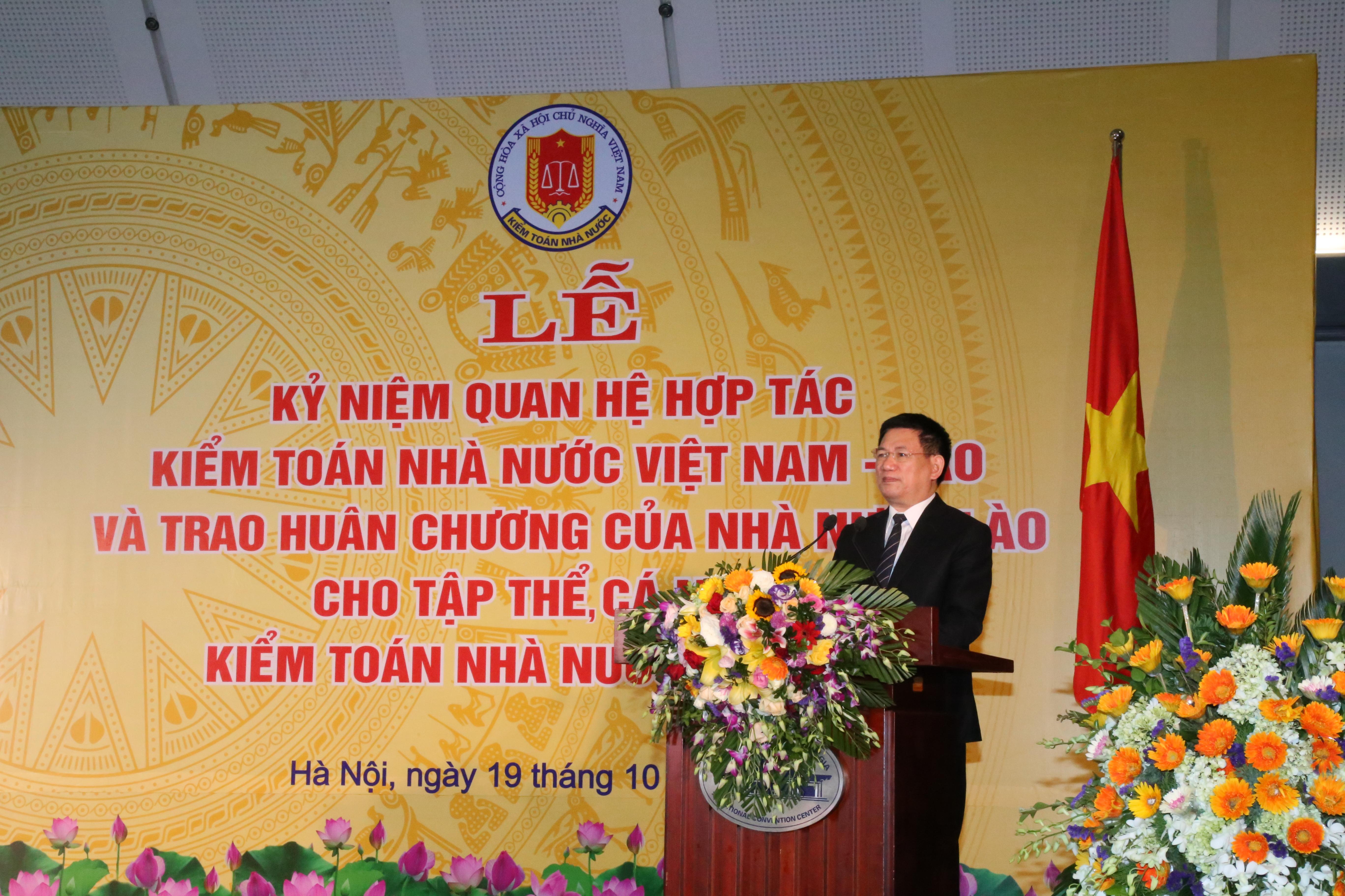 KTNN Việt Nam và KTNN CHDCND Lào kỷ niệm 55 năm Ngày thiết lập quan hệ ngoại giao, 40 năm Ngày ký Hiệp ước hữu nghị và hợp tác Việt Nam - Lào